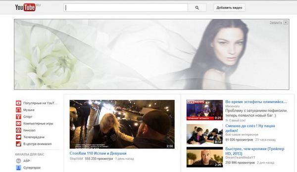 как-выложить-ролик-на-YouTube600